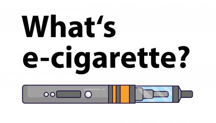 What's e-cigarette